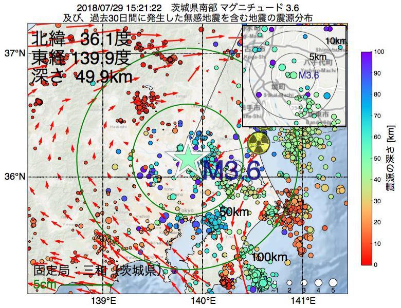 地震震源マップ:2018年07月29日 15時21分 茨城県南部でM3.6の地震