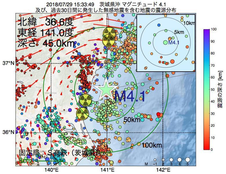 地震震源マップ:2018年07月29日 15時33分 茨城県沖でM4.1の地震