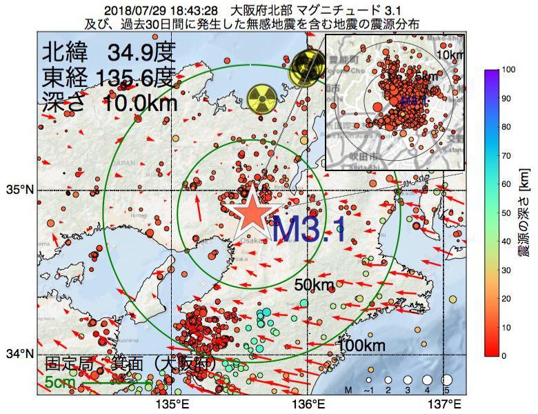 地震震源マップ:2018年07月29日 18時43分 大阪府北部でM3.1の地震