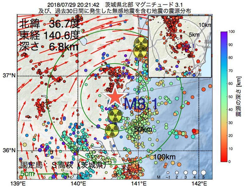 地震震源マップ:2018年07月29日 20時21分 茨城県北部でM3.1の地震