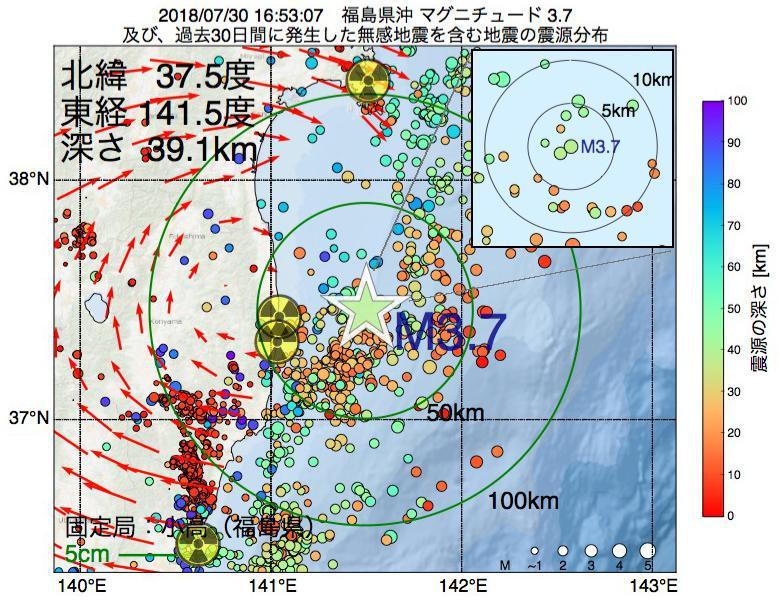 地震震源マップ:2018年07月30日 16時53分 福島県沖でM3.7の地震