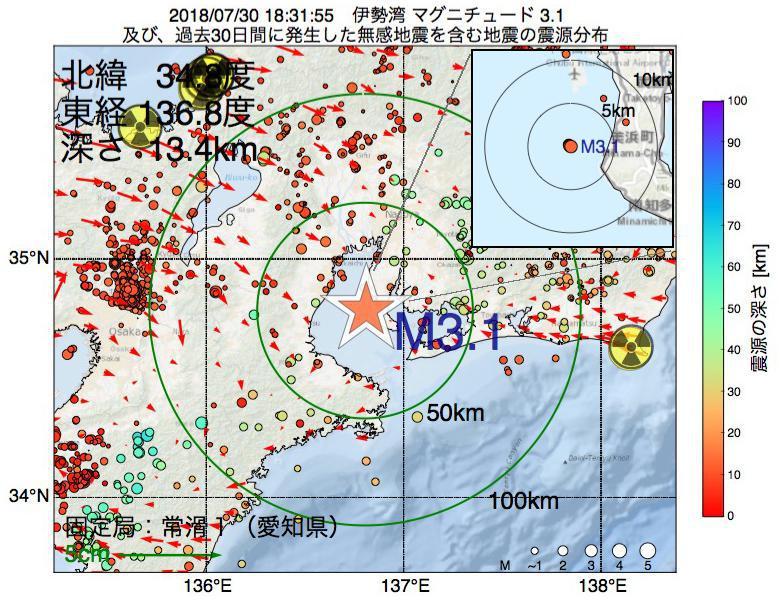 地震震源マップ:2018年07月30日 18時31分 伊勢湾でM3.1の地震