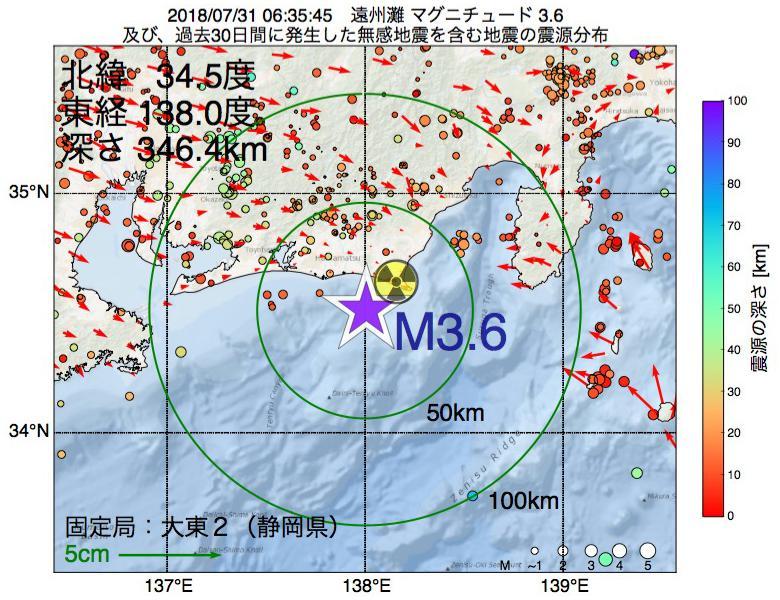 地震震源マップ:2018年07月31日 06時35分 遠州灘でM3.6の地震