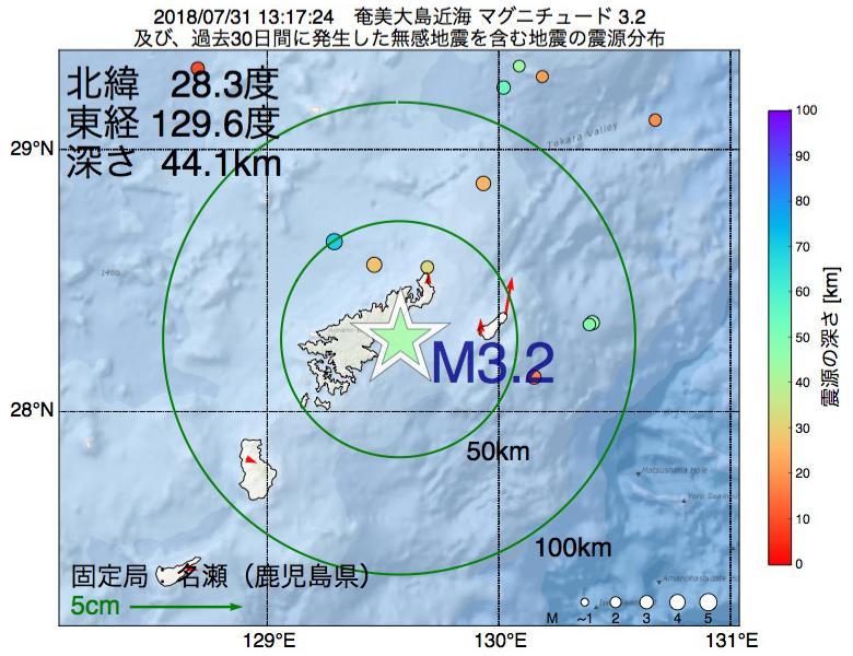地震震源マップ:2018年07月31日 13時17分 奄美大島近海でM3.2の地震