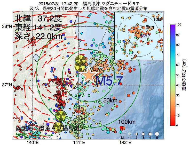 地震震源マップ:2018年07月31日 17時42分 福島県沖でM5.7の地震