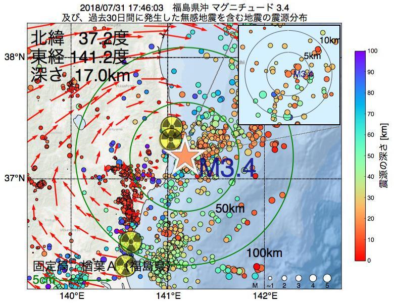 地震震源マップ:2018年07月31日 17時46分 福島県沖でM3.4の地震