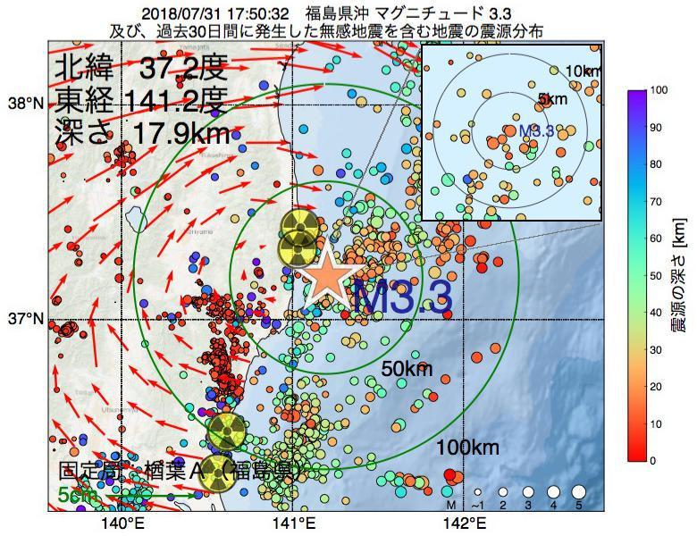 地震震源マップ:2018年07月31日 17時50分 福島県沖でM3.3の地震