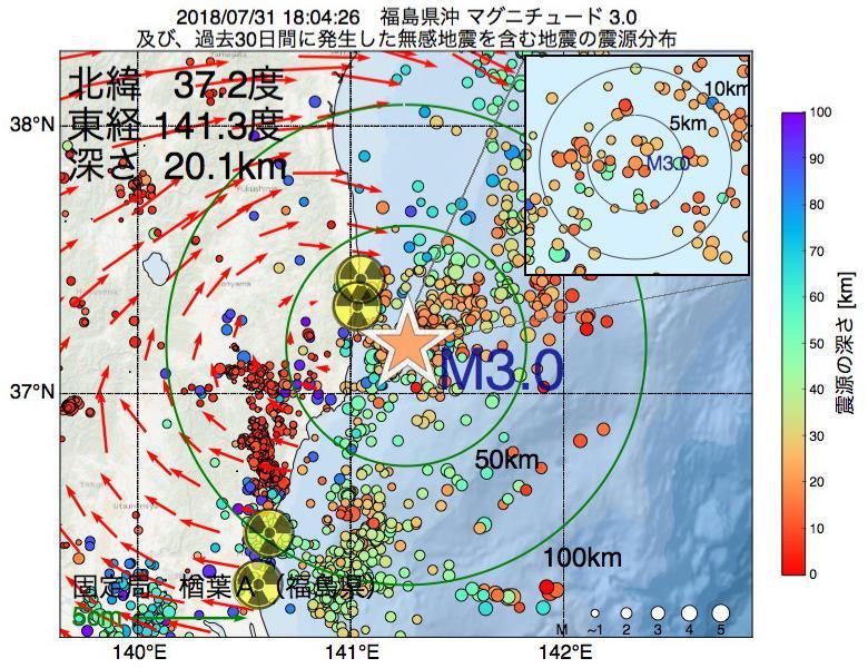 地震震源マップ:2018年07月31日 18時04分 福島県沖でM3.0の地震