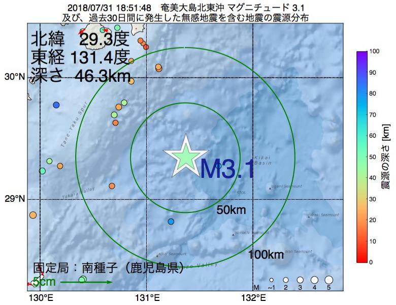 地震震源マップ:2018年07月31日 18時51分 奄美大島北東沖でM3.1の地震