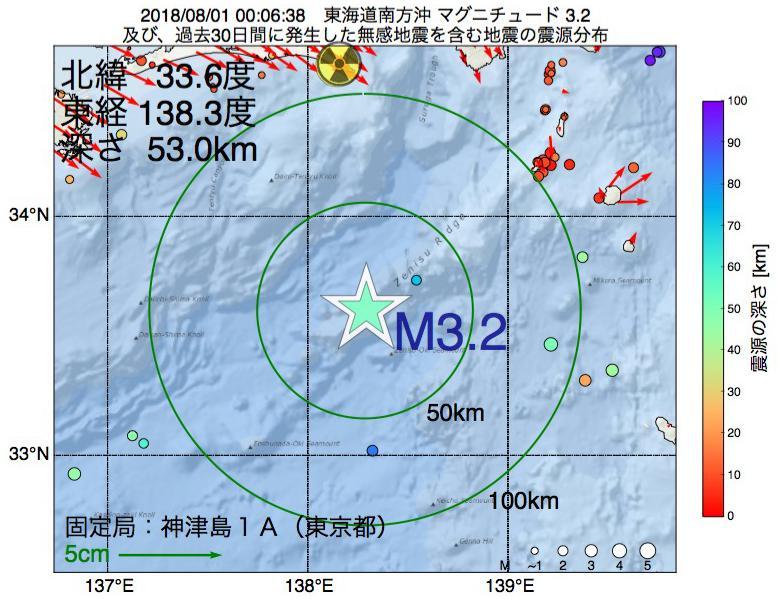 地震震源マップ:2018年08月01日 00時06分 東海道南方沖でM3.2の地震