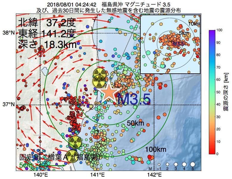 地震震源マップ:2018年08月01日 04時24分 福島県沖でM3.5の地震