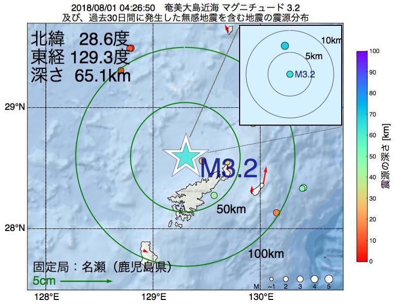 地震震源マップ:2018年08月01日 04時26分 奄美大島近海でM3.2の地震