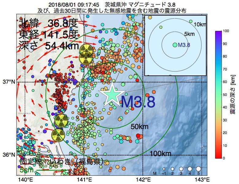 地震震源マップ:2018年08月01日 09時17分 茨城県沖でM3.8の地震