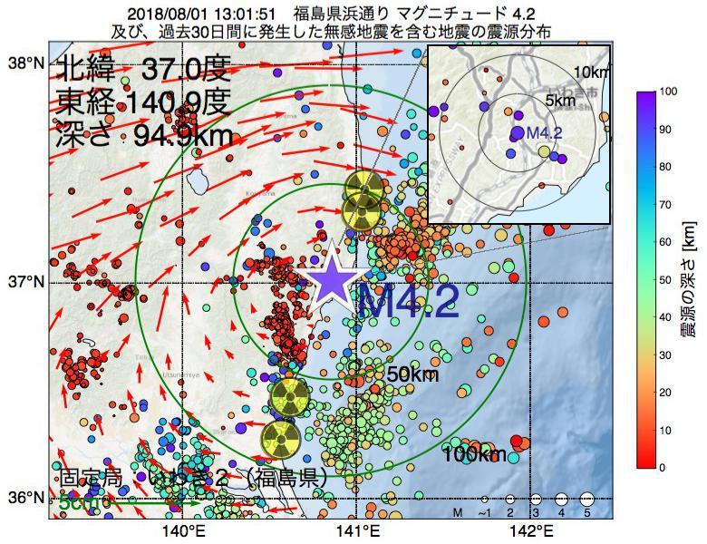 地震震源マップ:2018年08月01日 13時01分 福島県浜通りでM4.2の地震