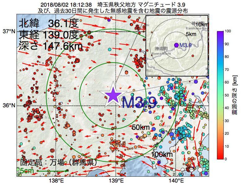 地震震源マップ:2018年08月02日 18時12分 埼玉県秩父地方でM3.9の地震