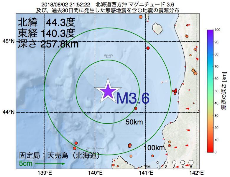 地震震源マップ:2018年08月02日 21時52分 北海道西方沖でM3.6の地震