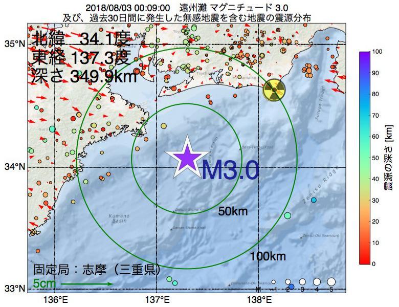 地震震源マップ:2018年08月03日 00時09分 遠州灘でM3.0の地震