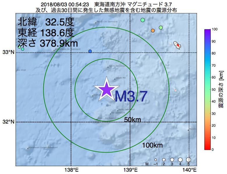 地震震源マップ:2018年08月03日 00時54分 東海道南方沖でM3.7の地震