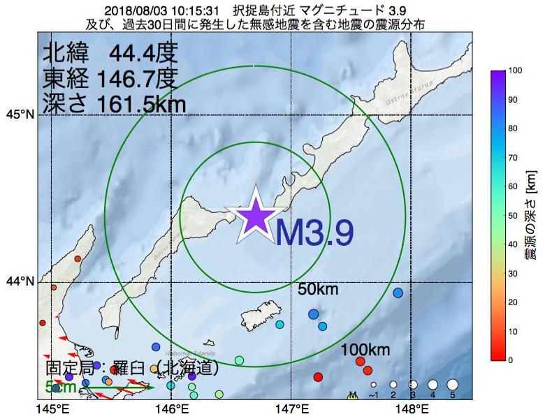 地震震源マップ:2018年08月03日 10時15分 択捉島付近でM3.9の地震