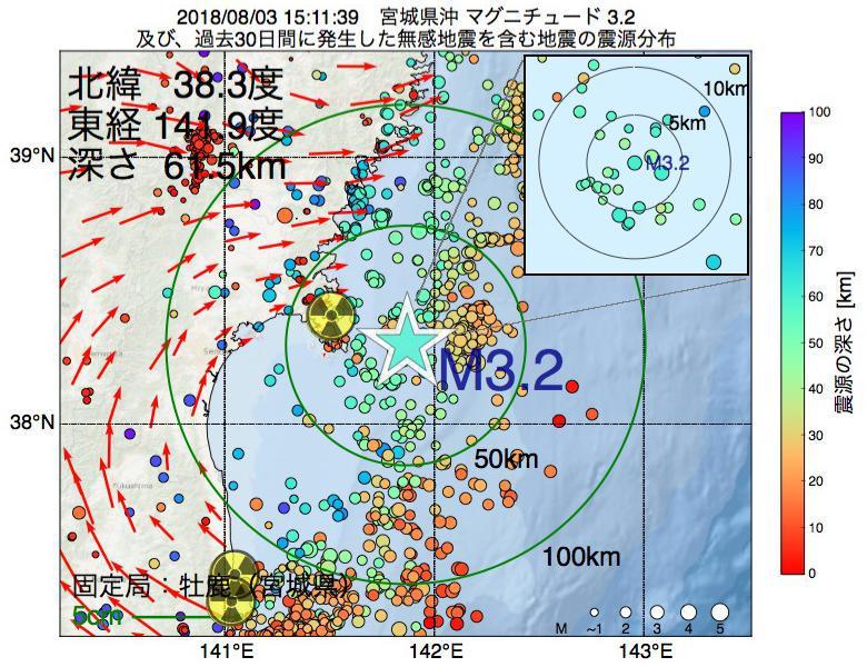 地震震源マップ:2018年08月03日 15時11分 宮城県沖でM3.2の地震
