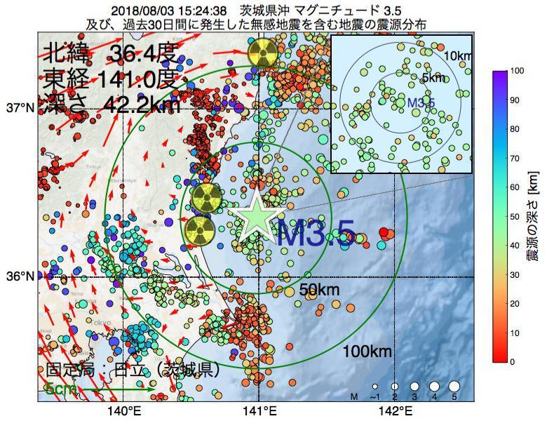 地震震源マップ:2018年08月03日 15時24分 茨城県沖でM3.5の地震