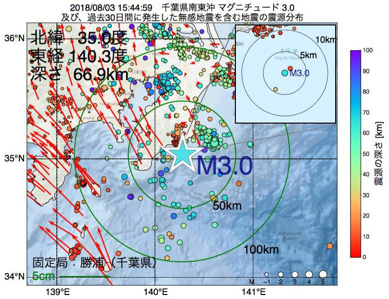 地震震源マップ:2018年08月03日 15時44分 千葉県南東沖でM3.0の地震