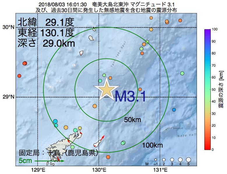 地震震源マップ:2018年08月03日 16時01分 奄美大島北東沖でM3.1の地震