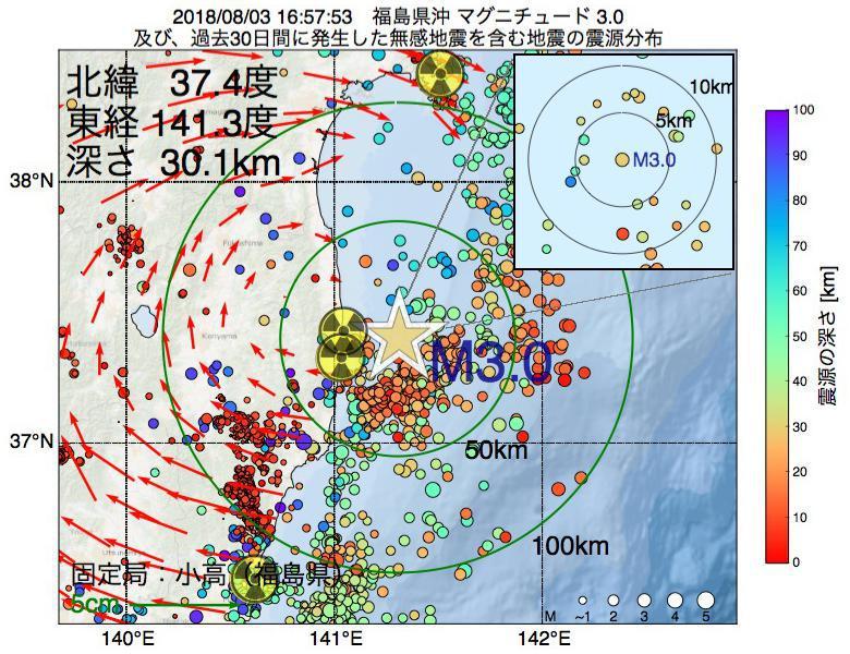 地震震源マップ:2018年08月03日 16時57分 福島県沖でM3.0の地震