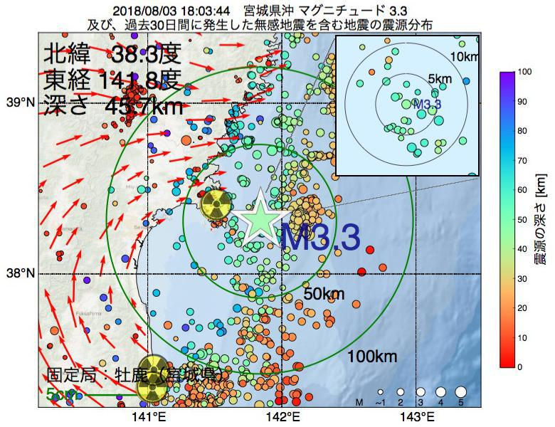 地震震源マップ:2018年08月03日 18時03分 宮城県沖でM3.3の地震