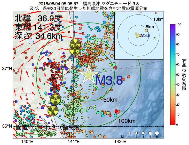 地震震源マップ:2018年08月04日 05時05分 福島県沖でM3.8の地震