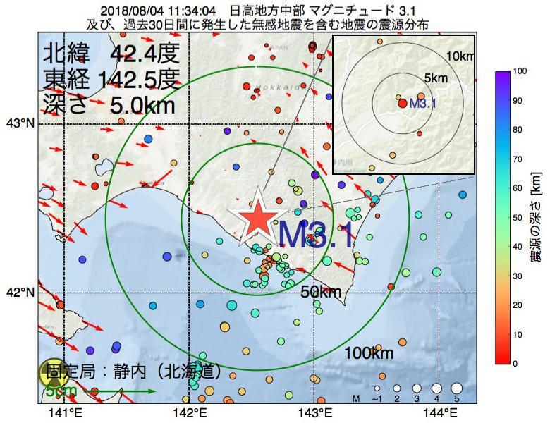 地震震源マップ:2018年08月04日 11時34分 日高地方中部でM3.1の地震