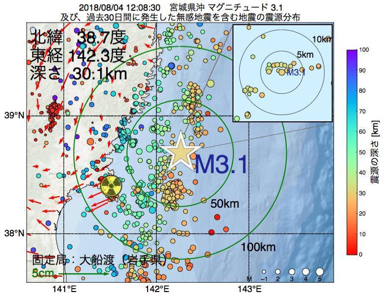 地震震源マップ:2018年08月04日 12時08分 宮城県沖でM3.1の地震
