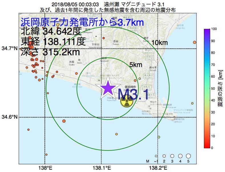 地震震源マップ:浜岡原子力発電所から3.7km地点でM3.1の地震が発生しました