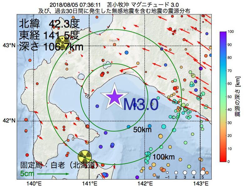 地震震源マップ:2018年08月05日 07時36分 苫小牧沖でM3.0の地震