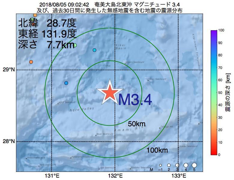 地震震源マップ:2018年08月05日 09時02分 奄美大島北東沖でM3.4の地震