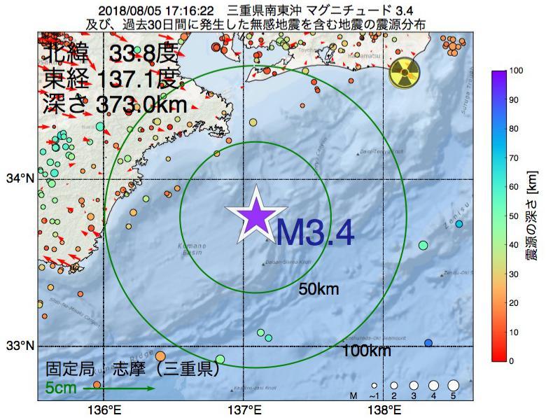 地震震源マップ:2018年08月05日 17時16分 三重県南東沖でM3.4の地震