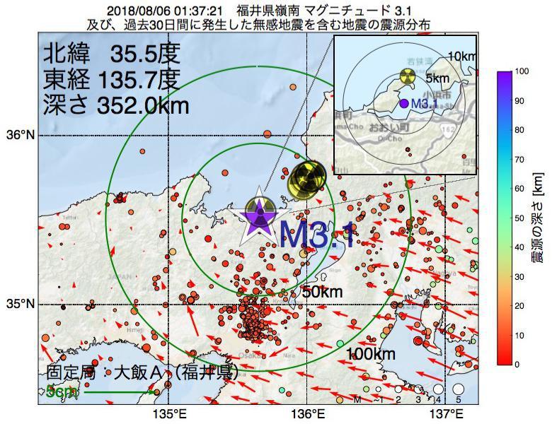 地震震源マップ:2018年08月06日 01時37分 福井県嶺南でM3.1の地震