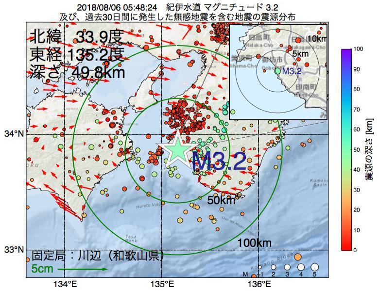 地震震源マップ:2018年08月06日 05時48分 紀伊水道でM3.2の地震