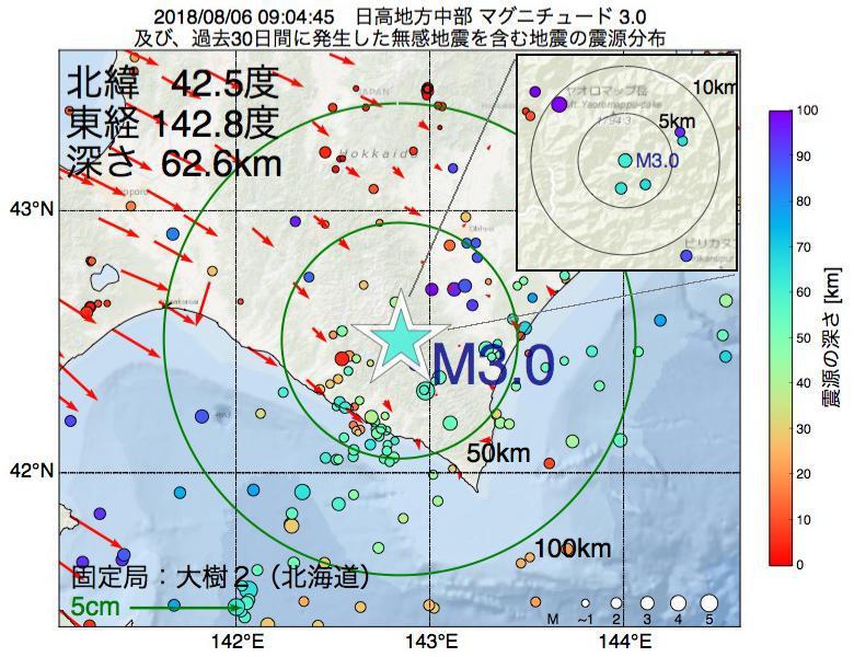 地震震源マップ:2018年08月06日 09時04分 日高地方中部でM3.0の地震