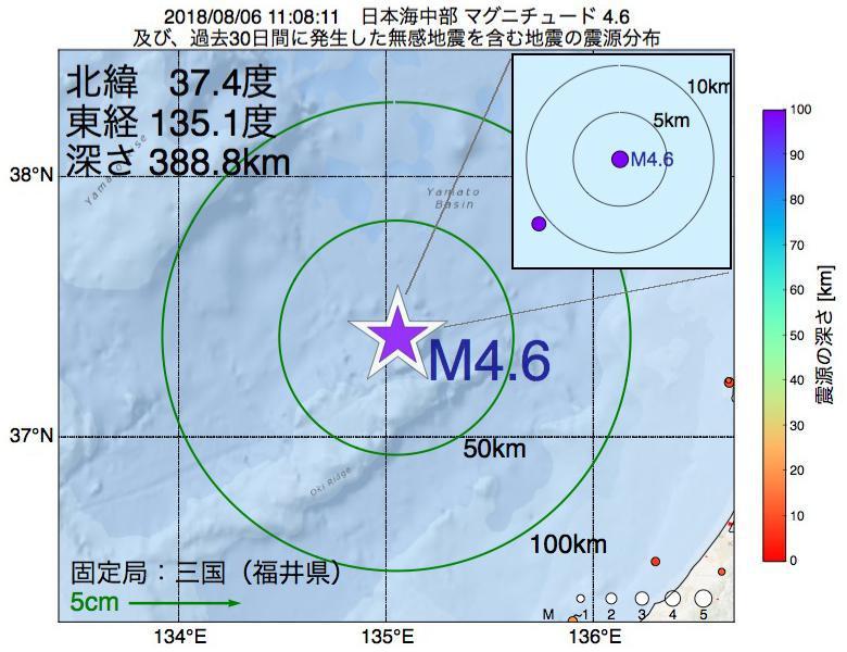 地震震源マップ:2018年08月06日 11時08分 日本海中部でM4.6の地震