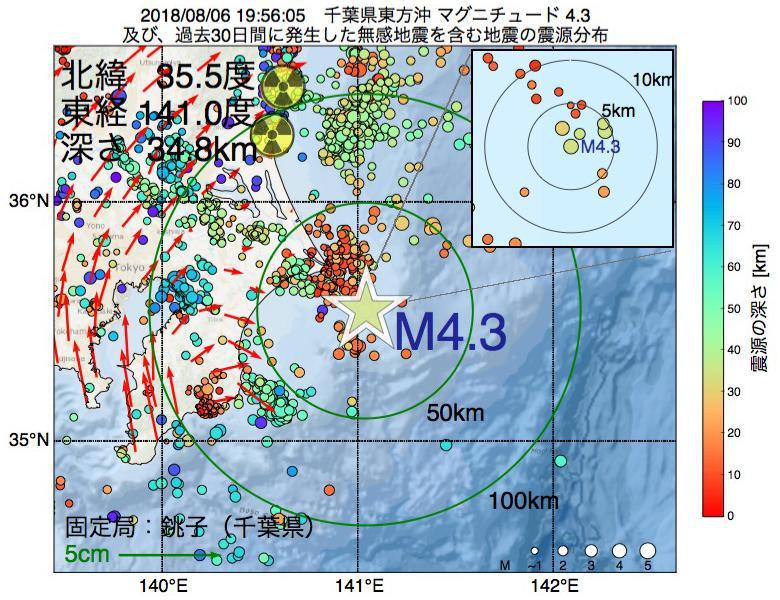 地震震源マップ:2018年08月06日 19時56分 千葉県東方沖でM4.3の地震