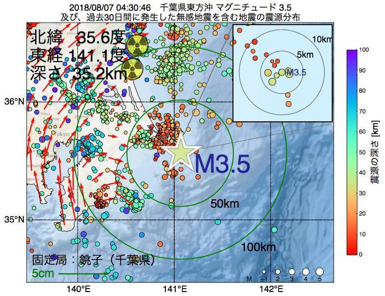 地震震源マップ:2018年08月07日 04時30分 千葉県東方沖でM3.5の地震