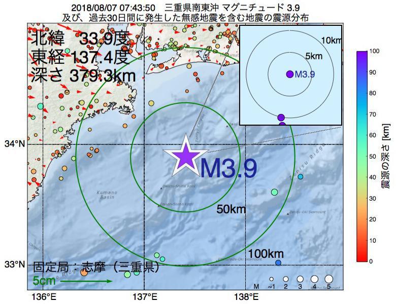 地震震源マップ:2018年08月07日 07時43分 三重県南東沖でM3.9の地震