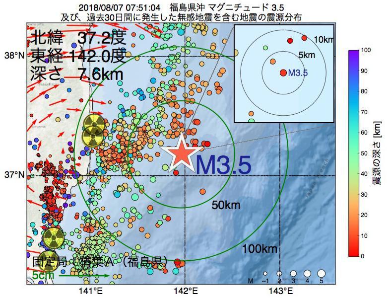 地震震源マップ:2018年08月07日 07時51分 福島県沖でM3.5の地震