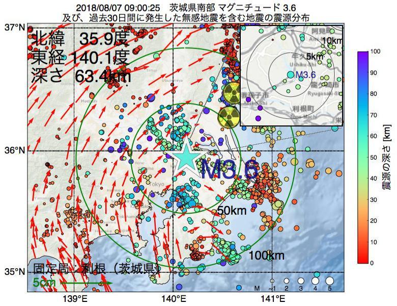 地震震源マップ:2018年08月07日 09時00分 茨城県南部でM3.6の地震