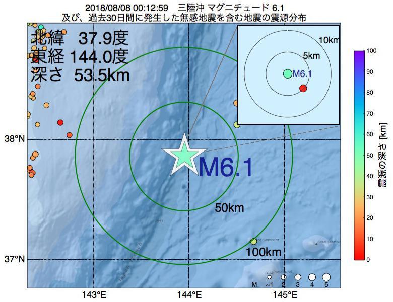 地震震源マップ:2018年08月08日 00時12分 三陸沖でM6.1の地震