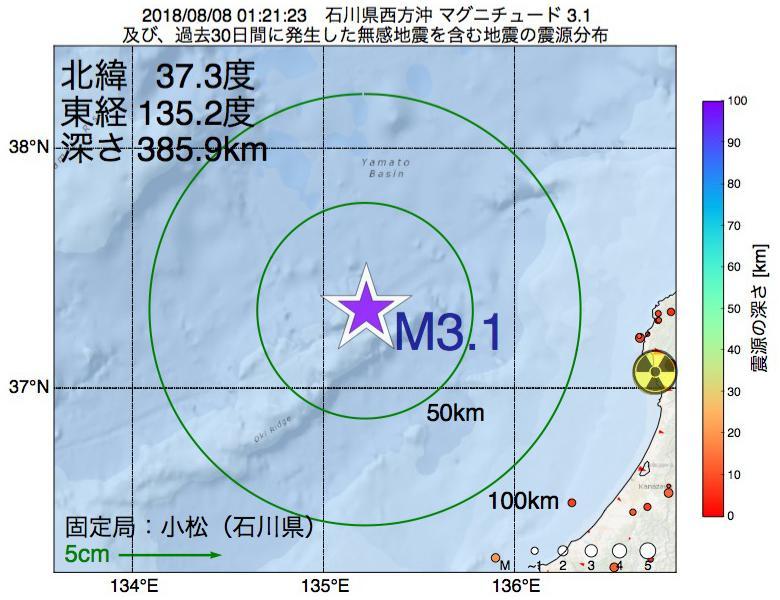 地震震源マップ:2018年08月08日 01時21分 石川県西方沖でM3.1の地震