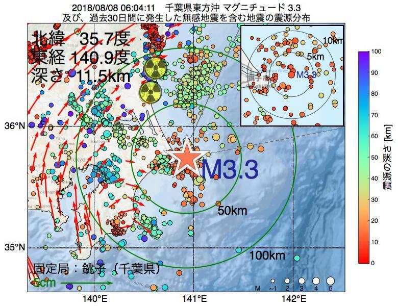 地震震源マップ:2018年08月08日 06時04分 千葉県東方沖でM3.3の地震