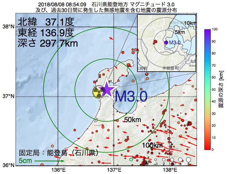 地震震源マップ:2018年08月08日 08時54分 石川県能登地方でM3.0の地震