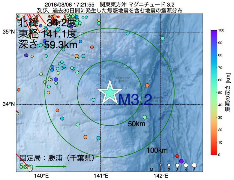 地震震源マップ:2018年08月08日 17時21分 関東東方沖でM3.2の地震